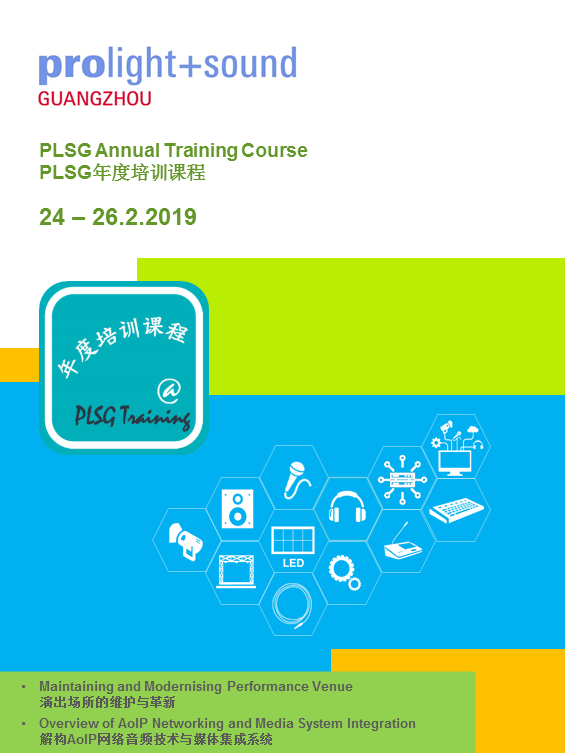 PLSG Annual Training Course 2019